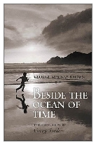 1994 - Beside the Ocean of Time by George Mackay Brown (Published by John Murray)