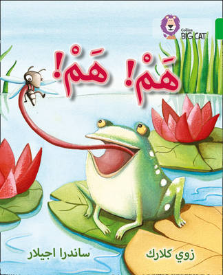 Clarke, Zoe - Collins Big Cat Arabic - Hum Hum: Level 5 (Arabic and English Edition) - 9780008131760 - V9780008131760