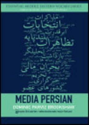 Brookshaw, Dominic - Media Persian (Essential Middle Eastern Vocabularies) - 9780748641000 - V9780748641000
