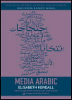 Elisabeth Kendall - Media Arabic 2e (Essential Middle Eastern Vocab) - 9780748644957 - V9780748644957
