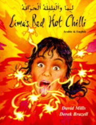 Mills, David - Lima's Red Hot Chilli in Urdu and English - 9781852694272 - V9781852694272