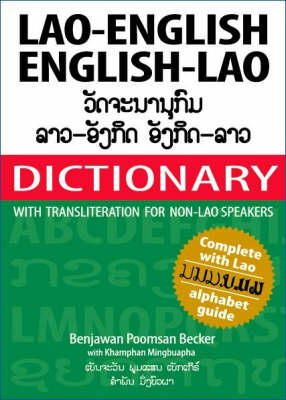 Khamphan Mingbuapha; Benjawan Poomsan Be - Lao-English English-Lao Dictionary - 9781887521277 - V9781887521277