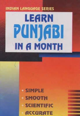 Khosla, B.S. - Learn Punjabi in a Month - 9788187782070 - V9788187782070