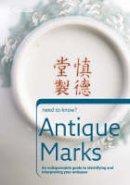 *             , - Antique Marks - 9780007205851 - V9780007205851
