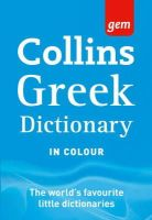 Collins - Greek Dictionary (Gem) - 9780007289608 - V9780007289608
