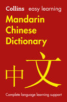Collins Dictionaries - Collins Easy Learning Chinese — Easy Learning Mandarin Chinese Dictionary - 9780008119515 - V9780008119515