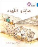 Hoopman, Kathy - The Leopard Poachers - 9780008131531 - V9780008131531
