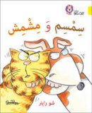 Rayner, Shoo - Collins Big Cat Arabic - Sesame and Apricot: Level 3 (KG) (Arabic and English Edition) - 9780008131821 - V9780008131821