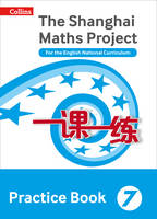 - Shanghai Maths – The Shanghai Maths Project Practice Book Year 7: For the English National Curriculum - 9780008144685 - V9780008144685