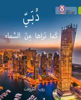 ALCRAFT,ROB - Dubai from the Sky: Level 11 - 9780008156534 - V9780008156534