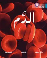 Bolod, Martin; Baker, Alan; Walker, Sholto - Blood: Level 13 - 9780008156664 - V9780008156664