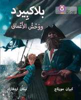 Murtagh, Ciaran - Blackbeard and the Monster of the Deep: Level 15 - 9780008156695 - V9780008156695