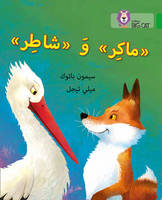 Puttock, Simon - Cunning and Clever: Level 5 (Collins Big Cat Arabic) - 9780008185572 - V9780008185572