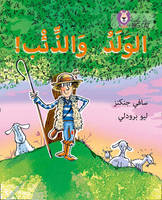 Collins UK - The Boy Who Cried Wolf: (Level 5) (Collins Big Cat Arabic) - 9780008185589 - V9780008185589