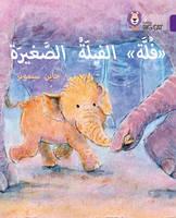 Simmons, Jane - Fulla, the Small Elephant: Level 8 (Collins Big Cat Arabic) - 9780008185640 - V9780008185640