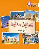 Collins UK - Landmarks of our World: (Level 10) (Collins Big Cat Arabic) - 9780008185671 - V9780008185671