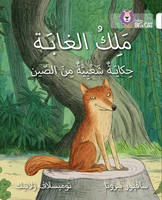 Pirotta, Saviour - The King of the Forest: Level 10 (Collins Big Cat Arabic) - 9780008185688 - V9780008185688