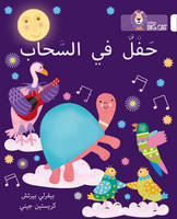 Birch, Beverley - Party in the Clouds: Level 11 (Collins Big Cat Arabic) - 9780008185718 - V9780008185718