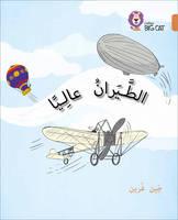 Green, Dr Jen - Flying High: Level 12 (Collins Big Cat Arabic) - 9780008185732 - V9780008185732