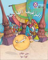 Dolan, Penny - The Runaway Loaf: Level 13 (Collins Big Cat Arabic) - 9780008185749 - V9780008185749