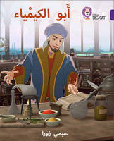 Collins Uk - Ibn Hayyan: The Father of Chemistry: (Level 9) (Collins Big Cat Arabic) - 9780008185817 - V9780008185817