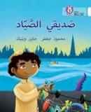 Gaafar, Mahmoud, Collins Big Cat - My Friend the Fisherman: Level 10 (Collins Big Cat Arabic Reading Programme) - 9780008191429 - V9780008191429