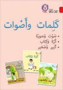 Collins UK - Words and Sounds Big Book: Level 2 (KG) (Collins Big Cat Arabic) - 9780008193881 - V9780008193881