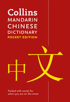Collins Dictionaries - Collins Mandarin Chinese Dictionary Pocket Edition: 40,000 words and phrases in a portable format (Collins Pocket) - 9780008196035 - V9780008196035