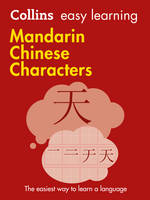 Collins Dictionaries - Mandarin Chinese Characters (Collins Easy Learning) - 9780008196042 - V9780008196042