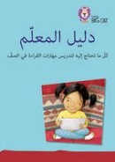 Collins Big Cat - Teacher's Guide and CD-ROM (Collins Big Cat Arabic Reading Programme) - 9780008209117 - V9780008209117