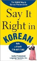 Epls, N/A - Say it Right in Korean - 9780071544597 - KAK0001925