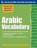 Gaafar, Mahmoud; Wightwick, Jane - Practice Makes Perfect Arabic Vocabulary - 9780071756396 - V9780071756396