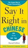 EPLS - Say it Right in Chinese - 9780071767736 - V9780071767736