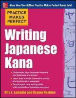 Lampkin, Rita L. - Practice Makes Perfect: Writing Japanese Kana - 9780071827980 - V9780071827980