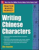 Jiaoshe, Zhe - Practice Makes Perfect: Writing Chinese Characters - 9780071828031 - V9780071828031