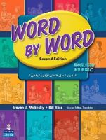 Bliss, Bill, Molinsky, Steven J. - Word by Word Picture Dictionary English/Arabic Edition (2nd Edition) - 9780131935396 - V9780131935396