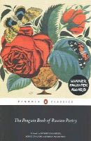 CHANDLER   ROBERT - RUSSIAN POETRY FROM PUSHKIN TO BR - 9780141198309 - V9780141198309