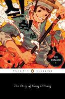 - The Story of Hong Gildong (Penguin Classics) - 9780143107699 - V9780143107699