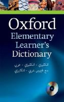 NA - Oxford Elementary Learner's Dictionary with CD-ROM: English-English-Arabic - 9780194316231 - V9780194316231