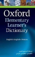 Miller, Donald Clifford - Oxford Elementary Learner's Dictionary: English-English-Persian (English and Persian Edition) - 9780194316309 - V9780194316309
