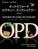 Adelson-Goldstein, Jayme, Shapiro, Norma - Oxford Picture Dictionary English-Japanese: Bilingual Dictionary for Japanese speaking teenage and adult students of English - 9780194740159 - V9780194740159