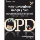 Adelson-Goldstein, Jayme, Shapiro, Norma - Oxford Picture Dictionary English-Thai: Bilingual Dictionary for Thai speaking teenage and adult students of English - 9780194740180 - V9780194740180