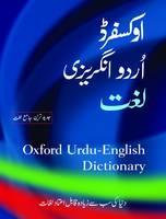Salimuddin, S.M., Anjum, Suhail, Parekh, Rauf, Mahmud, Tariq - Oxford Urdu-English Dictionary - 9780195979947 - V9780195979947