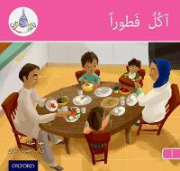 Sharba, Maha, Hamiduddin, Rabab - The Arabic Club Readers: Pink A: I am eating breakfast 6 pack - 9780198369318 - V9780198369318