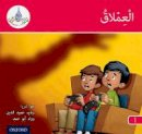 Sharba, Maha, Hamiduddin, Rabab, Abou Hamad, Rawad - The Arabic Club Readers: Red A: The Giant 6 Pack - 9780198369417 - V9780198369417
