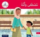 Abou Hamad, Rawad, Hamiduddin, Rabab, Sharba, Maha - The Arabic Club Readers: Red A: Mustafa and his mum - 9780198369530 - V9780198369530
