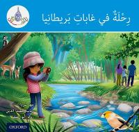 Sharba, Maha, Hamiduddin, Rabab, Abou Hamad, Rawad - The Arabic Club Readers: Blue: A trip to Britain's forests - 9780198369677 - V9780198369677