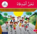 Hamiduddin, Rabab, Sharba, Maha, Abou Hamad, Rawad - The Arabic Club Readers: Red A: We are friends 6 pack - 9780198369752 - V9780198369752