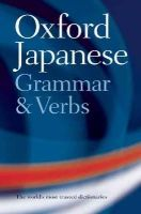 Bunt, Jonathan - Oxford Japanese Grammar And Verbs - 9780198603825 - V9780198603825
