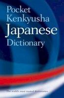 - Pocket Kenkyusha Japanese Dictionary - 9780198607489 - V9780198607489